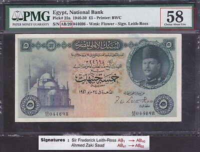 Egypt 5 POUND 1946 prefix AB/20 FAROUK  ISSUE , ROSS sign. p#25a PMG AUNC 58
