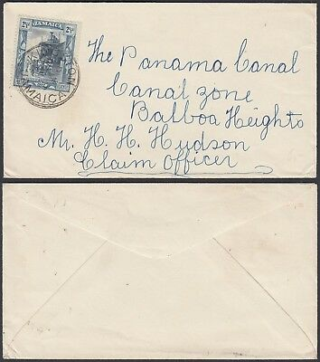 Jamaica -  Cover to The Panama Canal-Canal Zone........(6G-18837) B4211