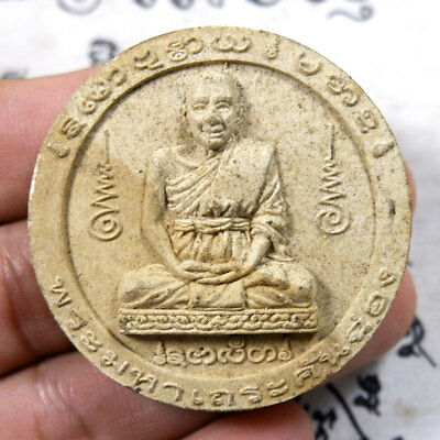 Thai Amulet Genuine Phra Maha Khanchong Wealth Talisman Life Protect Lucky Rich