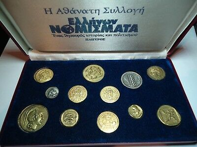 GREECE,Collection 8 Ancient+4Vyzantine coins