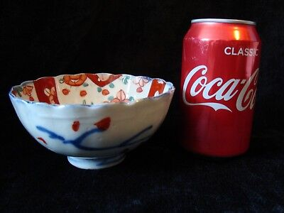 Antique Japanese Porcelain Imari Bowl