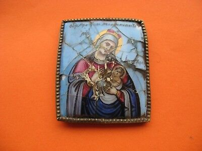 The Antique Russian Orthodox icon