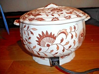 Vintage Brown Leaves Nature Electric Soup Tureen Japan 10 Cups