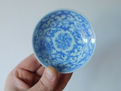 c.18th - Antique Chinese Jiaqing  Blue & White Porcelain Small Bowl - Qing