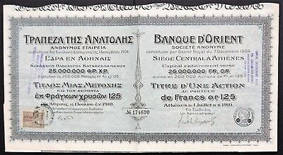Greece - Banque d'Orient SA - 1910 - share for 125 francs   -SPECULATION-