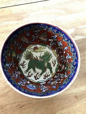 Vintage Antique Porcelain Famille Rose Chinese Rice Bowl Dragon,Symbols Signed