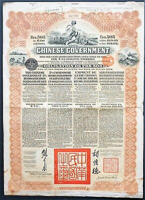 China - 5% Chinese Government 1913 - gold bond for 20 pounds -French issue-