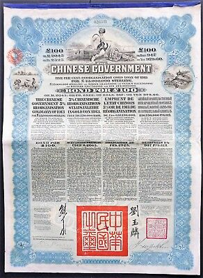 China - 5% Chinese Government 1913 - gold bond for 100 pounds -UK issue-