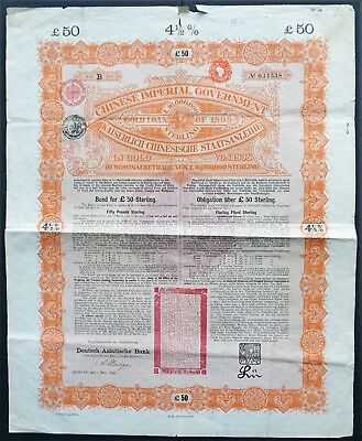 China - 4,5% Chinese Government 1898 - gold bond for 50 pounds