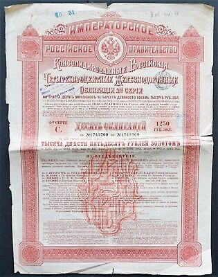 Russia - Consolidated Russian Railroad -2nd serie-4% Gold bond-1889- 1250 rb