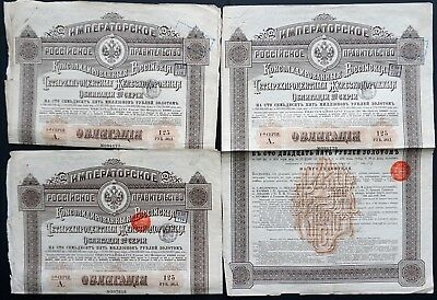 Russia - Consolidated Russian Railroad -1st serie-4% Gold bond-1889- 125 rb (3x)
