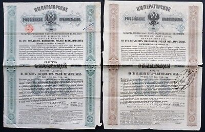 Russia - Consolidated Russian Railroad 1880 - 4% bond for 125/625 roubles