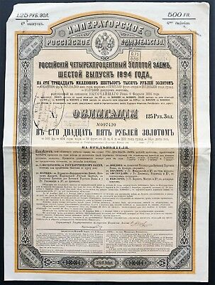 Russia - Imperial Russian Government-6th issue-4% Gold bond-1894-125 roubles