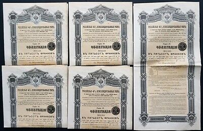 Russia - Russian Imperial Government - 1901 - 4% bond for 187,50 roubles (5x)