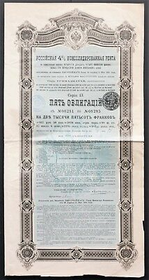 Russia - Russian Imperial Government - 1901 - 4% bond for  937,50 roubles