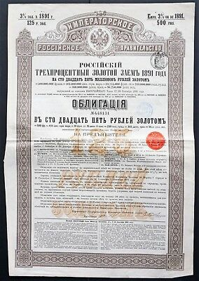 Russia - Russian Imperial Government - 1891 - 3% gold bond for 500 francs
