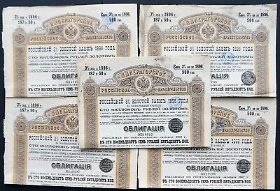 Russia- Russian Imperial Government - 1896 - 3% gold bond for 187,50 roubles(5x)