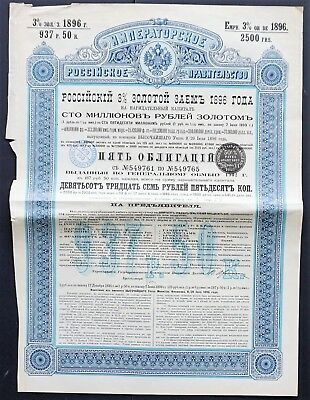 Russia - Russian Imperial Government - 1896 - 3% gold bond for 937,50 roubles