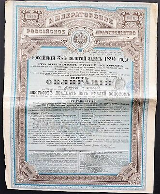 Russia - Russian Imperial Government - 1894 - 3,5% gold bond for 625 roubles