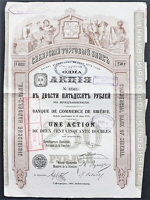 Russia - Commercial Siberian Bank - share for 250 roubles - 1905