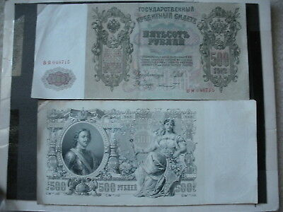 Foreign Paper Money Lot of 80