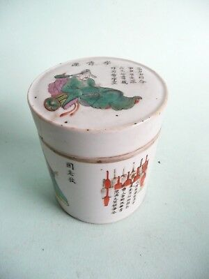 Antique Chinese Famille Rose Porcelain Pot..............................ref.1349