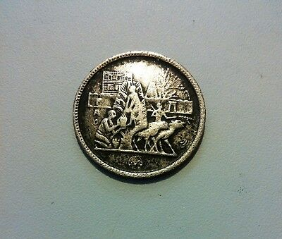 Egypt 5 Piastres 1977 Commemorative coin (F.A.O.)
