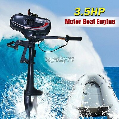 2 Stroke 3.5HP Heavy Duty Outboard Motor Boat Engine + Water Cooling System USA