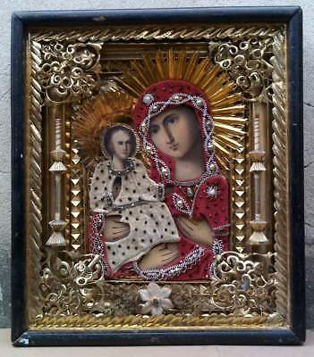"Antique 19c Russian Orthodox Hand Painted Wood Icon ""Mother of God Three-handed"""