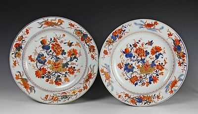 Exceptional Pair Of Antique Chinese Imari Porcelain Charger Plates W Fish - 18C