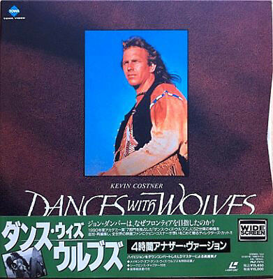 Dances with Wolves (Widescreen, LaserDisc, Expanded Edition (6-sides)