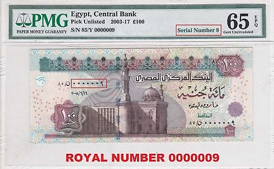 Egypt 100 pound 2008 ROYAL S.N. 00000009 OKDA sign. p#unlisted PMG UNC 65EPQ