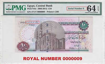 Egypt 10 pound 2009 ROYAL S.N. 00000009 OKDA sign. p#64C PMG UNC 64 EPQ