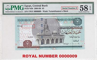 Egypt 5 pound 2008 ROYAL S.N. 00000009 OKDA sign. p#63b PMG AUNC 58 EPQ