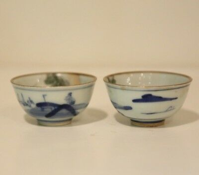 2 Rare Antique Japan Edo House Design Kutani Yaki Signed Sake Cups Gold Rim