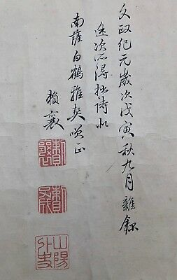 Antique 19 foot Japanese hand scroll of poems written by Rai Sanyo dated 1818