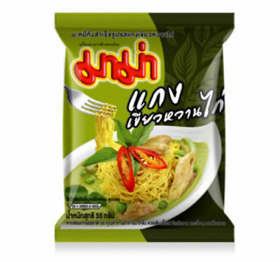 MAMA Thai Instant Noodles Chicken Green Curry Flavor (55g. x 6  Pieces)