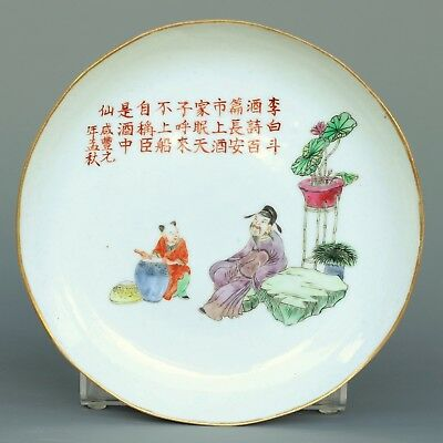 A chinese famille rose plate with calligraphy and figures -  Marked - 19th C