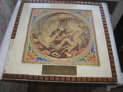 1964-1965 NY World's Fair China Pavilion Original Hand-Painted Ceiling Tile