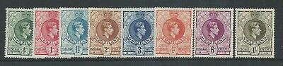 Swaziland - 1938 - KG VI Definitives - Set to 1/- value - Mounted Mint