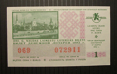 Latvia USSR Lottery ticket 1992 (1 Issue) UNC