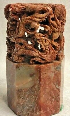 Large Chinese Carved Variegated Red & Gray Hardstone Seal - Modern