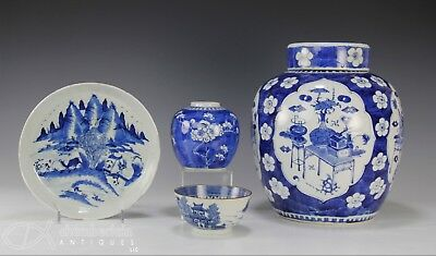 Lot Of Antique Chinese Blue And White Porcelain Jar Bowl Dish Etc