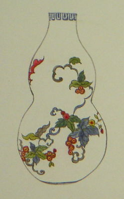 Painting - Vase- Grape Vine - Hand Painted On Paper- 1 Seal Of The Artist.