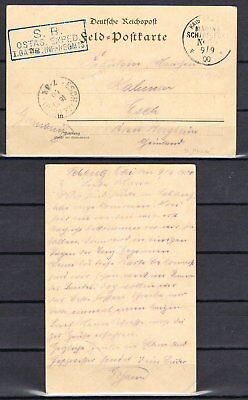 Dt. Post China: Feldpostkarte Ostasiat. Exped.corps MSP No 50 1900 [10200