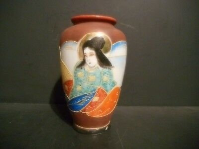 Hand Painted Vase - Occupied Japan