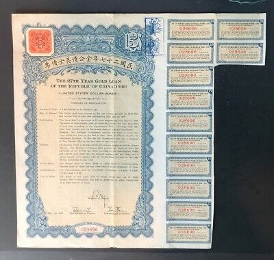 1938 Gold Loan of the Republic of China United States Dollar Bond $5