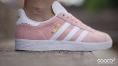 adidas Mens Vapor Gazelle Suede Casual Pink Sneakers Shoes BB5472 SIZE 11.5 88e0bbba0
