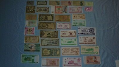 World Currency & Banknotes,35 Notes