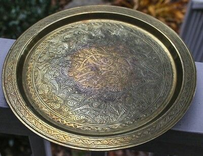 Antique Brass Dish Plate Middle East Arabic Writing Intricate Engraving